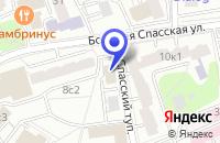Схема проезда до компании КБ ПРОМИНВЕСТРАСЧЕТ в Москве