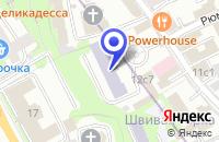 Схема проезда до компании АКБ КОНВЕРСБАНК-МОСКВА в Москве