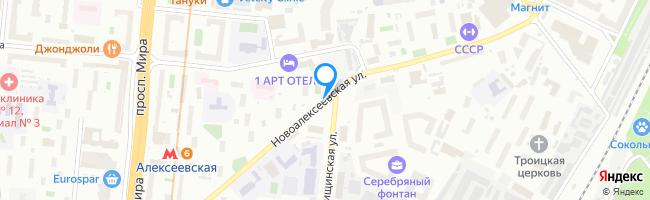 Новоалексеевская улица
