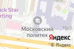 Схема проезда до компании Амалуна в Москве