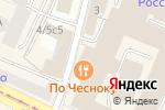 Схема проезда до компании Аэродар-Мед в Москве
