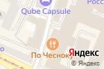 Схема проезда до компании Silver Box в Москве