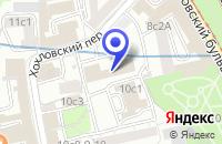 Схема проезда до компании ШКОЛА НОВЫХ ЭКРАННЫХ ТЕХНОЛОГИЙ ПИЛОТ в Москве