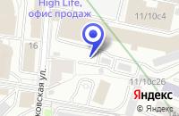 Схема проезда до компании КОМПЬЮТЕРНАЯ КОМПАНИЯ АЙСИЭС НОВЫЕ СИСТЕМЫ в Москве