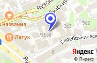 Схема проезда до компании КОНСАЛТИНГОВАЯ КОМПАНИЯ КСЕМА в Москве