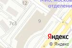 Схема проезда до компании Глобэксбанк в Москве