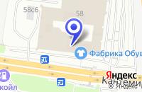 Схема проезда до компании АПТЕКА ОРФЕ в Москве