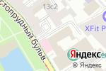 Схема проезда до компании Boulevard Ring в Москве