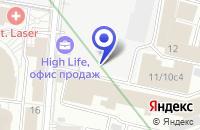 Схема проезда до компании ПРЕДСТАВИТЕЛЬСТВО В МОСКВЕ АВИАКОМПАНИЯ AIR BALTIC в Москве