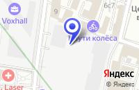 Схема проезда до компании ПРОЕКТНОЕ ПРЕДПРИЯТИЕ ВОСТОК-ЦМ в Москве