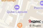 Схема проезда до компании Нотариус Колосова Е.Н. в Москве
