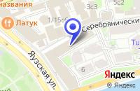 Схема проезда до компании ТПФ СОВАЛЬ в Москве