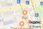 Схема проезда до компании Риалтакси в Москве