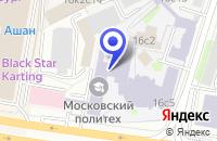 Схема проезда до компании ПТФ ОСМОС в Москве