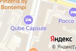 Схема проезда до компании Hand Made в Москве