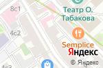 Схема проезда до компании Синай в Москве