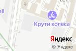 Схема проезда до компании Atsal в Москве