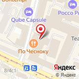РЭЙ-СПОРТ
