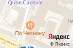 Схема проезда до компании Хлопковый рай в Москве