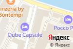 Схема проезда до компании Electrolux в Москве