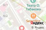 Схема проезда до компании Независимый Институт оценки и управления в Москве
