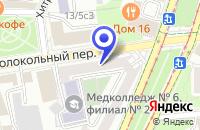 Схема проезда до компании ЦЕНТР ИССЛЕДОВАНИЙ ЭКСТРЕМАЛЬНЫХ СИТУАЦИЙ (ЦИЭКС) в Москве