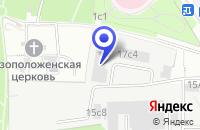 Схема проезда до компании АВТОТРАНСПОРТНАЯ КОМПАНИЯ ИНТРЕЙС-АВТО в Москве