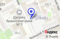 Схема проезда до компании РЕМЕНАС в Москве