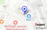 Схема проезда до компании КОМПАНИЯ ПО АРЕНДЕ АВТОМОБИЛЕЙ DARBY MOTORS в Москве