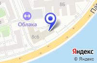 Схема проезда до компании БИЗНЕС-ЦЕНТР PLAZA H2O в Москве