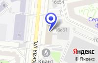 Схема проезда до компании НПФ САНЭНЕДЖИ в Москве