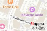 Схема проезда до компании Единая Электронная Торговая Площадка в Москве