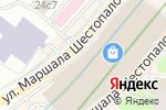 Схема проезда до компании ReMobi в Москве