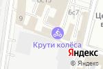 Схема проезда до компании Шаг вперёд в Москве