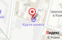 Схема проезда до компании Мтк Тверское Представительство в Москве