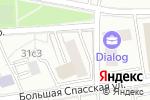 Схема проезда до компании STMoscow в Москве