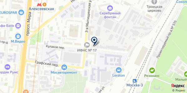Бухгалтерская компания на карте Москве