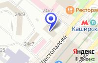Схема проезда до компании ПТФ УРАГАН в Москве
