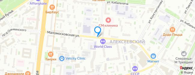 Маломосковская улица