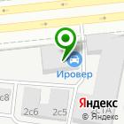 Местоположение компании Ировер
