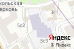 Схема проезда до компании Средняя общеобразовательная школа №2104 в Москве