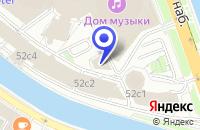 Схема проезда до компании АРХИТЕКТУРНО-ПРОЕКТНАЯ ФИРМА АРХИТЕКТУРА И КУЛЬТУРНАЯ ПОЛИТИКА в Москве