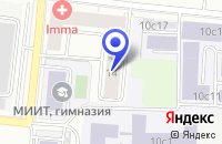 Схема проезда до компании ЦЕНТР БИОИНФОРМАЦИОННЫХ ТЕХНОЛОГИЙ НООСФЕРА в Москве