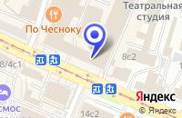 Схема проезда до компании КОНСАЛТИНГОВАЯ КОМПАНИЯ КВОРУМ в Москве