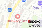 Схема проезда до компании Shik в Москве