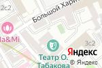 Схема проезда до компании Московский театр под руководством О. Табакова в Москве