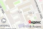 Схема проезда до компании Нотариус Леонова Д.Т. в Москве