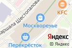Схема проезда до компании Mr.Сумкин в Москве