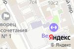 Схема проезда до компании Алимирзоев и Трофимов в Москве