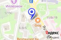 Схема проезда до компании МЕБЕЛЬНЫЙ САЛОН А&A в Москве